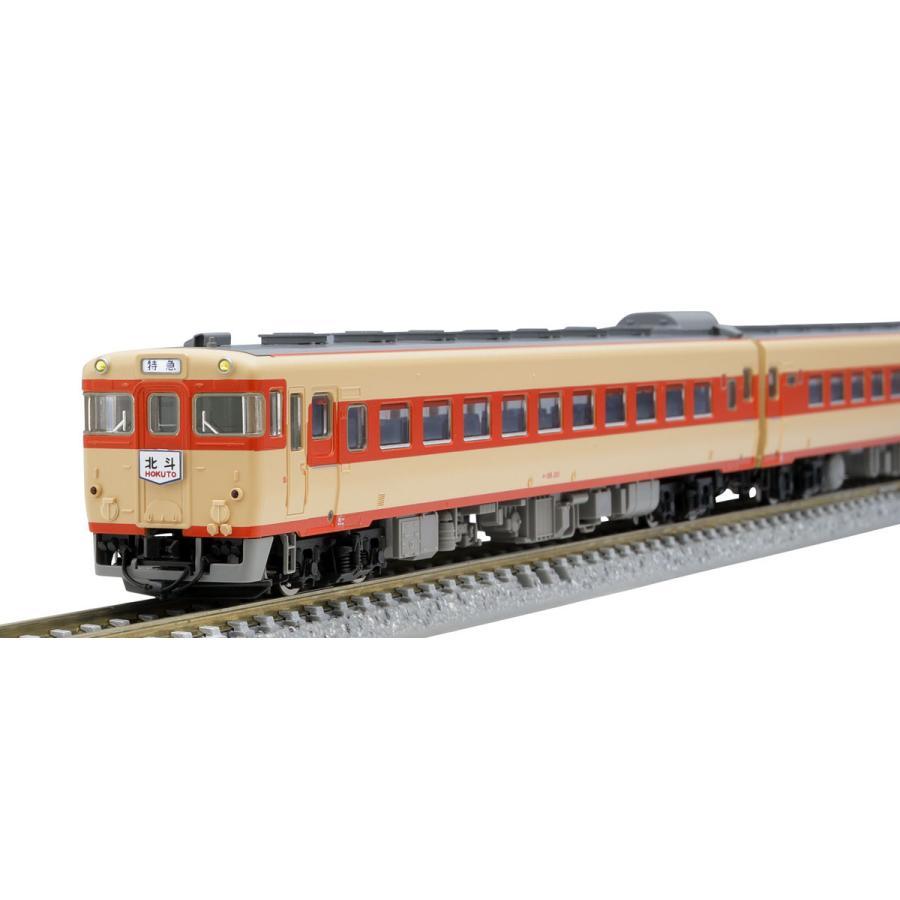 トミックス N 正規激安 98435 国鉄 4両 完全送料無料 キハ56-200系急行ディーゼルカーセット 返品種別B