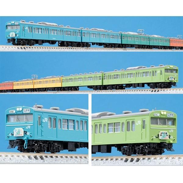 トミックス (N) 98974 103系通勤電車(山手線おもしろ電車)セット(10両)(限定品) 返品種別B