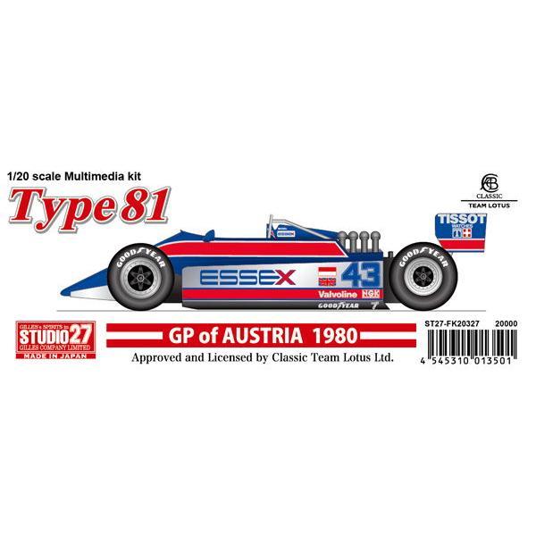 スタジオ27 1/ 20 ロータス81 オーストリアGP1980(FK20327) 返品種別B