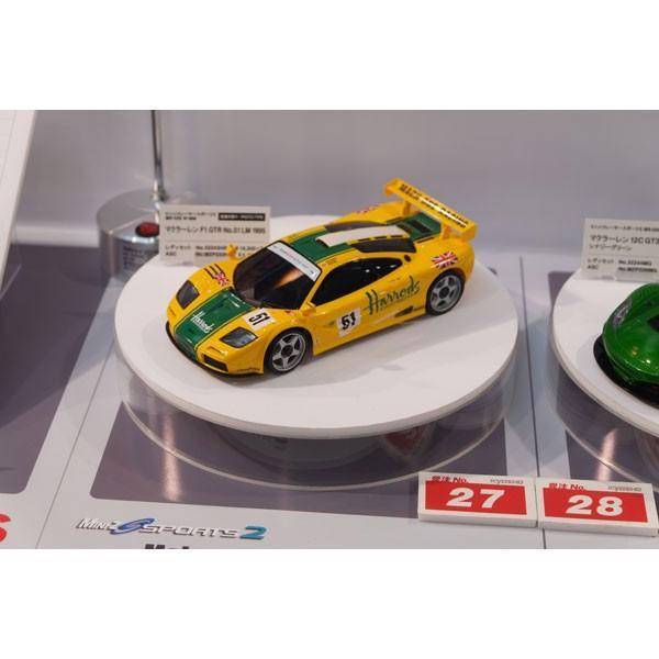 京商 1/ 27 電動RCレディセット MR-03 スポーツ2 マクラーレン F1 GTR No51 LM 1995(32243HR)ラジコン 返品種別B