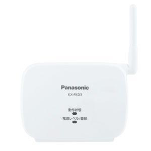 パナソニック DECT方式用中継アンテナ Panasonic ラッピング無料 KX-FKD3 返品種別A ホームネットワークシステム 永遠の定番