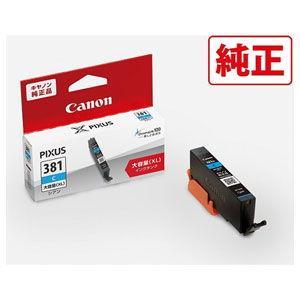 キヤノン 新入荷 流行 純正 インクカートリッジ シアン Canon 返品種別A BCI-381XLC 贈答品 大容量