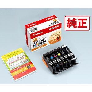 キヤノン 純正インクタンク BCI-381+380 6MP 6色マルチパック +写真用紙 L判 ◆高品質 返品種別A 30枚付き Canon 2020春夏新作