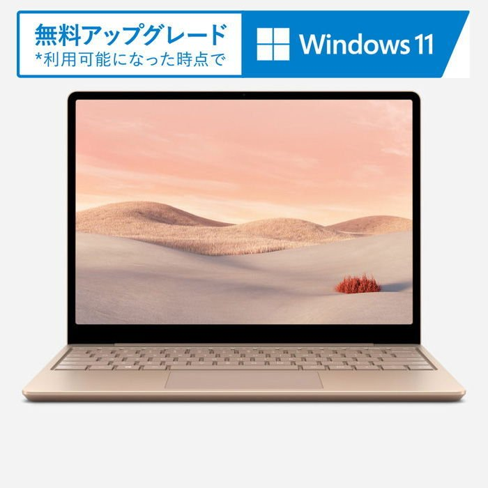 マイクロソフト Surface Laptop Go(8GB/256GB)サンドストーン12.4型モバイルノートパソコン Office Home & Business 2019搭載 THJ-00045(LG/8/256SN 返品種別B Joshin web