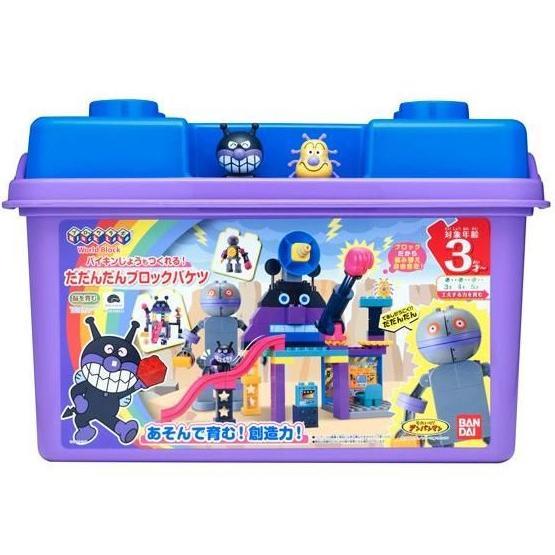 最新アイテム バンダイ ブロックラボ バイキンじょうもつくれる アンパンマン だだんだんブロックバケツそれいけ 返品種別B おしゃれ