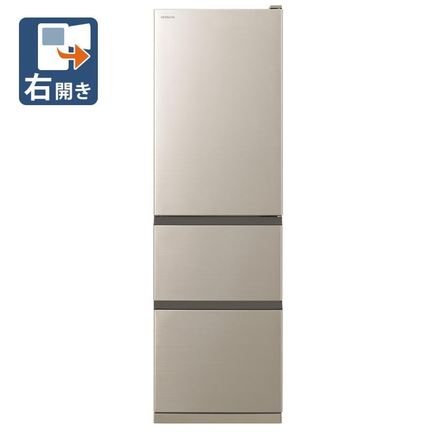 標準設置 送料無料 日立 315L 3ドア冷蔵庫 シャンパン 右開き HITACHI (訳ありセール 格安) 捧呈 R-V32NV-N 返品種別A Vタイプ