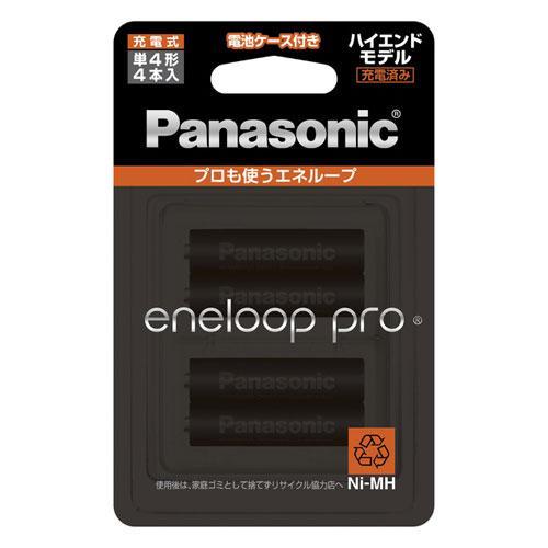人気商品 パナソニック 新作製品 世界最高品質人気 ニッケル水素電池 単4形 4本入 Panasonic eneloop BK-4HCD 返品種別A 4C pro エネループプロ