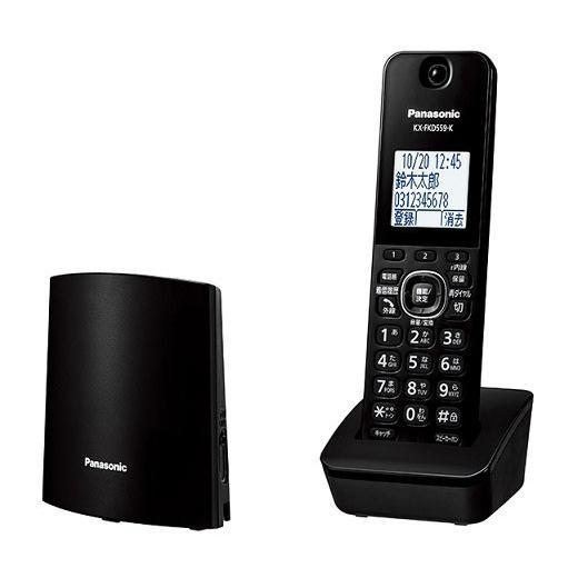 パナソニック デジタルコードレス電話機 ご予約品 受話器1台 ブラック 人気ブランド多数対象 Panasonic 返品種別A RU VE-GZL40DL-K ル