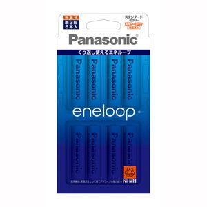 パナソニック ニッケル水素電池 おすすめ特集 単3形 8本入 Panasonic 新品未使用正規品 返品種別A BK-3MCC 8C スタンダードモデル eneloop