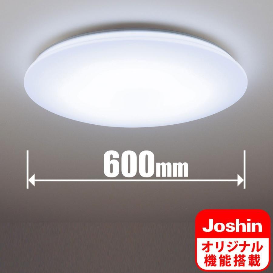 パナソニック LEDシーリングライト(カチット式) Panasonic HH-CE1435AJ 返品種別A