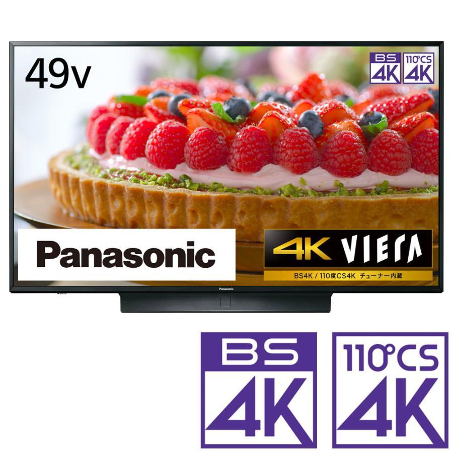 標準設置無料 設置Aエリアのみ パナソニック 49型 4Kチューナー内蔵 LED液晶テレビ 返品交換不可 別売USB VIERA 4K 返品種別A ※ラッピング ※ Panasonic HDD録画対応 TH-49JX850