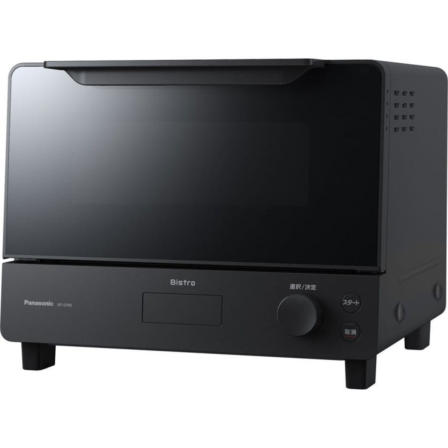 パナソニック オーブントースター ブラック Panasonic 今ダケ送料無料 記念日 ビストロ Bistro 返品種別A NT-D700-K