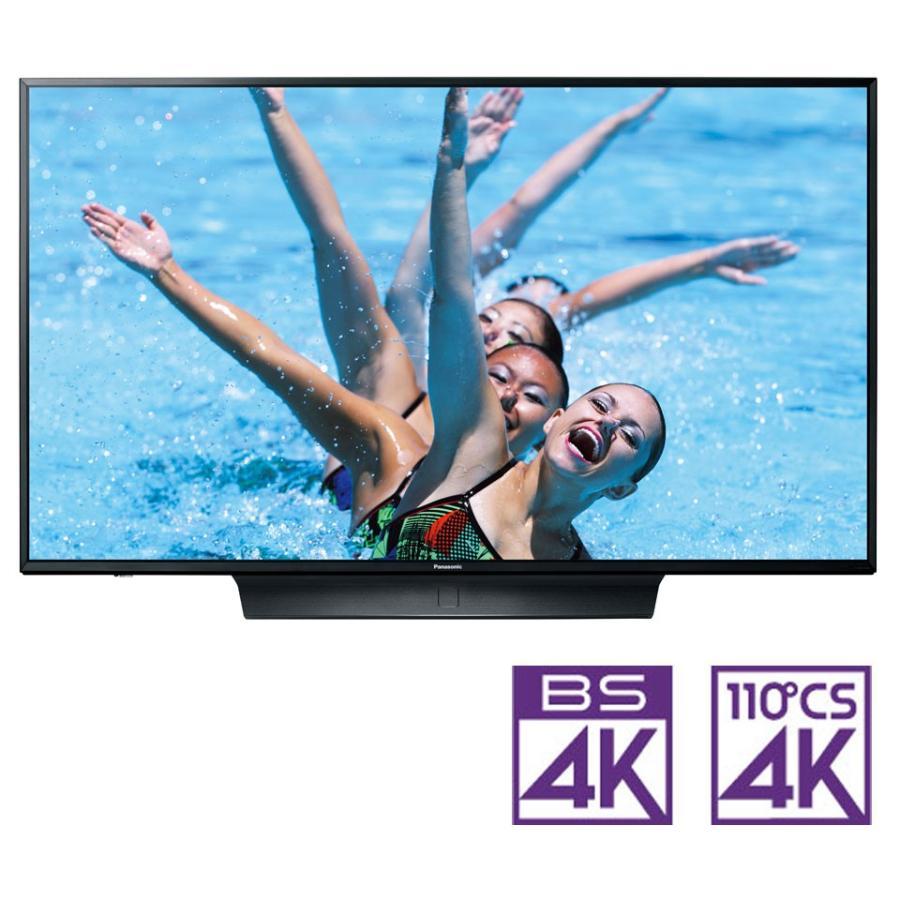 セットアップ 標準設置無料 設置Aエリアのみ パナソニック 49型 4Kチューナー内蔵 VIERA 返品種別A LED液晶テレビ 4K TH-49HX850 限定品