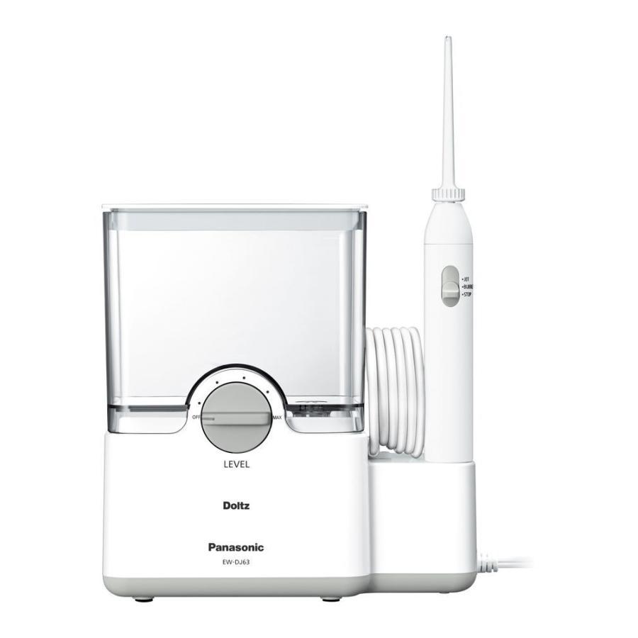 パナソニック 口腔洗浄機器 白 贈答 Panasonic ジェットウォッシャー ドルツ EW-DJ63-W Doltz 新商品 新型 返品種別A