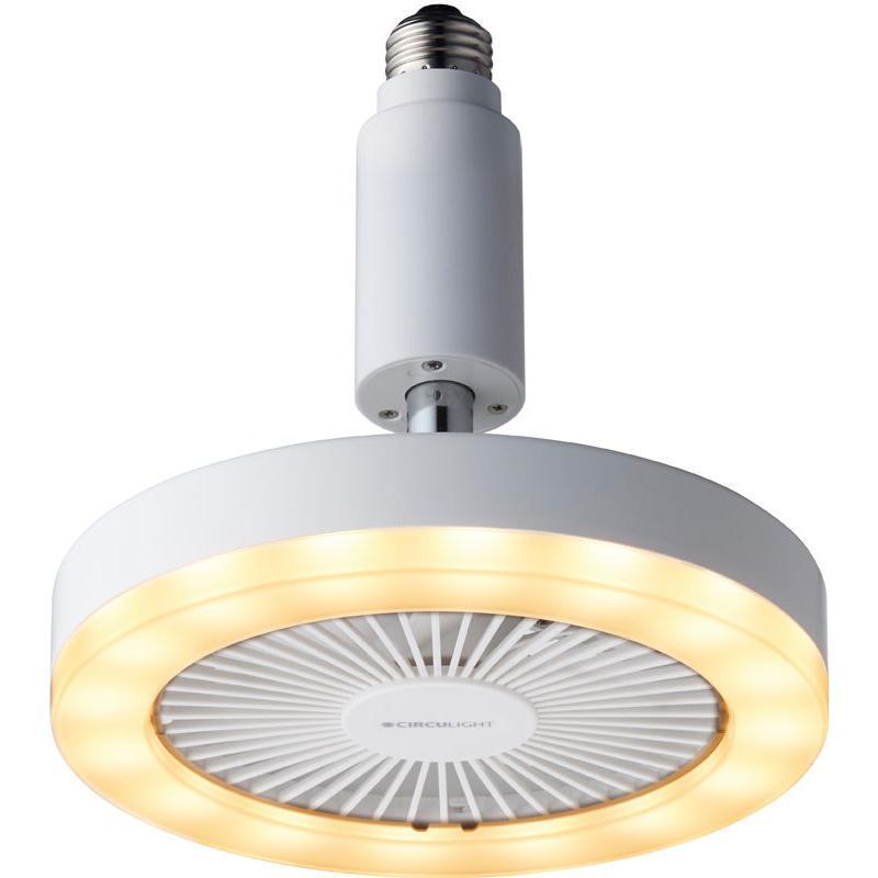 ドウシシャ ファン一体型LEDライト 電球色 ルミナス DSLS-61LWH サーキュライト 割引 セール品 返品種別A ソケットモデル