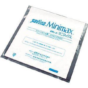 KBセーレン ザヴィーナミニマックス ワイピングクロス MX 70mm×70mm(1000枚入り) クリーンルーム用ウエス SAVINA-MX-77 返品種別A