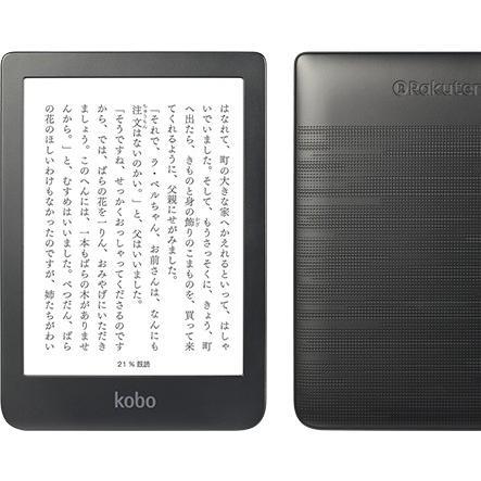 kobo 送料無料 激安 お買い得 キ゛フト 電子書籍リーダー Kobo Clara HD N249-KJ-BK-S-EP 返品種別A 配送員設置送料無料 あなたの読書生活を輝かせる進化したエントリーモデル