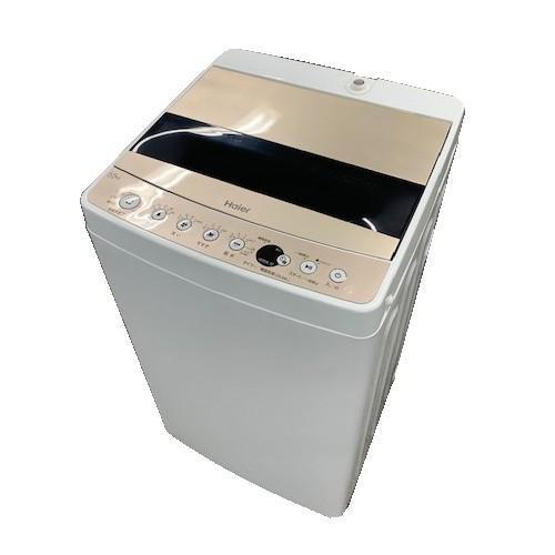 標準設置 送料無料 ハイアール 5.5kg 全自動洗濯機 haier 返品種別A 限定価格セール 業界No.1 シャンパンゴールド JW-C55D-N