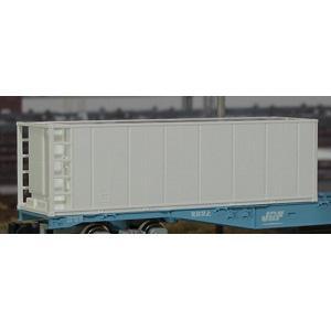 朗堂 N レビューを書けば送料当店負担 C-4101 31fコンテナ 冷凍機付 3個入り 25%OFF 無塗装 妻1方開き 3方リブ無 返品種別B