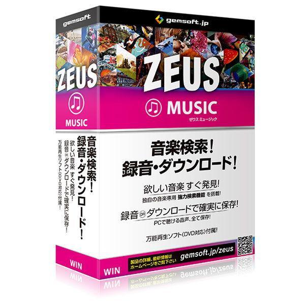 現品 超人気 gemsoft ZEUS Music 音楽万能〜音楽検索 録音 ミュージック ※パッケージ版 ダウンロード ゼウス 返品種別B