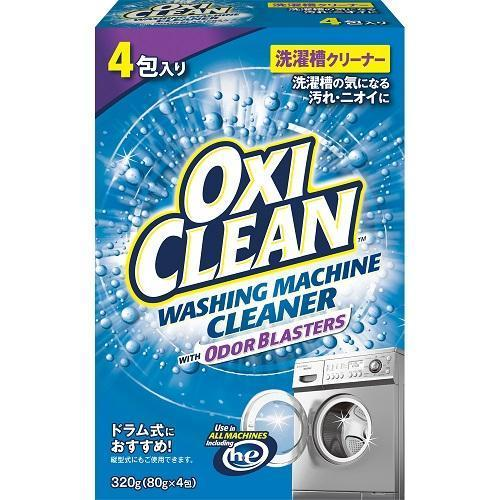 おトク オキシクリーン 洗濯槽クリーナー 粉末タイプ 正規認証品!新規格 320g グラフィコ 返品種別A 80g×4包