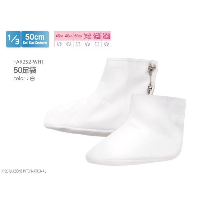 アゾン 1 販売期間 限定のお得なタイムセール 3用 50足袋 返品種別B 保証 FAR252-WHT 白 ドール用ウェア