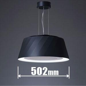 富士工業 空気清浄機能付き LEDペンダント ブラック(コード吊) cookiray クーキレイ C-BE511-BK 返品種別A