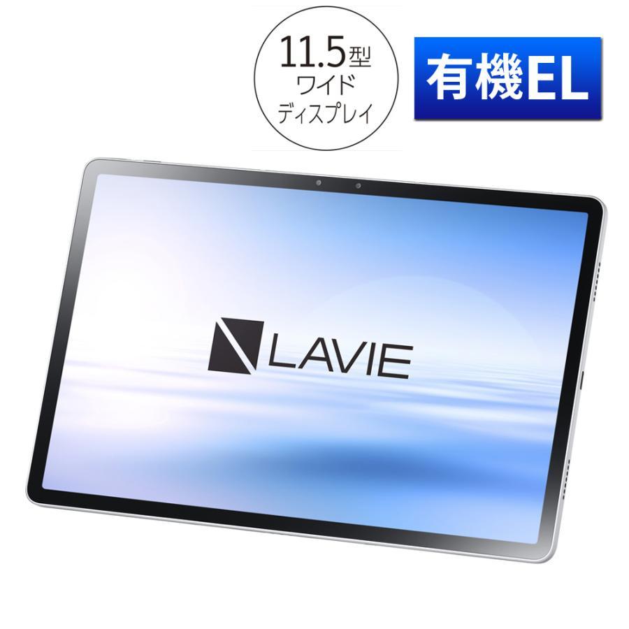 NEC 11.5型 Android タブレットパソコン LAVIE T1195/BAS(6GB/128GB)Wi-Fi 11.5型ワイド有機EL & 8コアプロセッサ搭載 PC-T1195BAS 返品種別A Joshin web