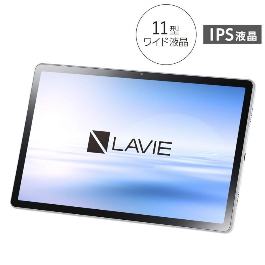 NEC 11.0型 Android タブレットパソコン LAVIE T1175/ BAS(4GB/128GB)Wi-Fi 11.0型ワイドIPS液晶&8コアプロセッサ搭載 PC-T1175BAS 返品種別A Joshin web