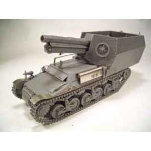 BrachModel 1/ 35 WWII 独 Sd.kfz.135/ 1 ロレーヌシュレッパー自走砲 15cm sFH13/ 1 搭載自走砲「ノルマンディー」(フルレジンキット)(BM130) 返品種別B