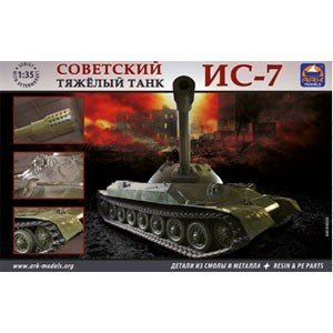 アークモデルズ 1/ 35 ロシア IS-7重戦車 (レジンパーツ&エッチング付)(AK35011)プラモデル 返品種別B
