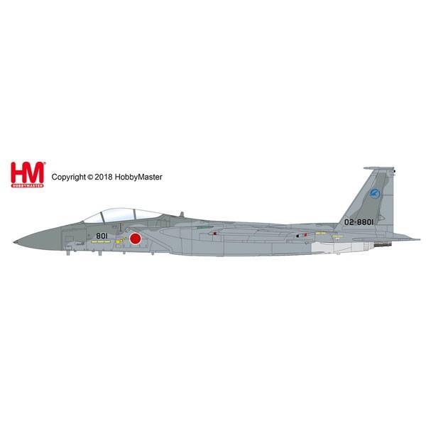 ホビーマスター (再生産)1/ 72 航空自衛隊 F-15J イーグル 飛行開発実験団