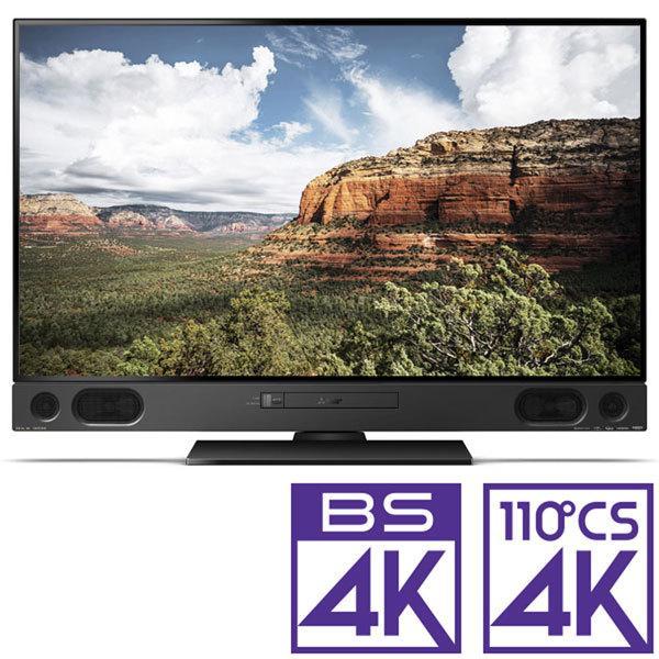 (標準設置無料 設置Aエリアのみ) 三菱 50型 4Kチューナー内蔵 LED液晶テレビ REAL LCD-A50RA2000 返品種別A