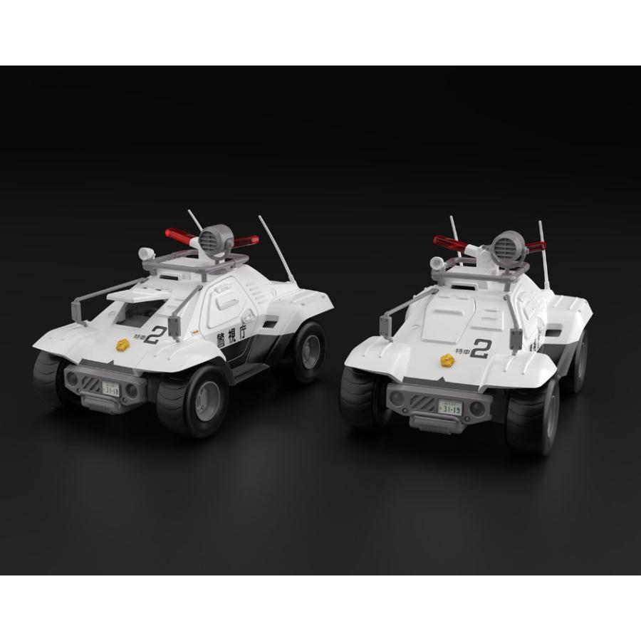 アオシマ 在庫一掃売り切りセール 1 43 98式特型指揮車 2台セット 機動警察パトレイバー MP-02 プラモデル 返品種別B 信頼