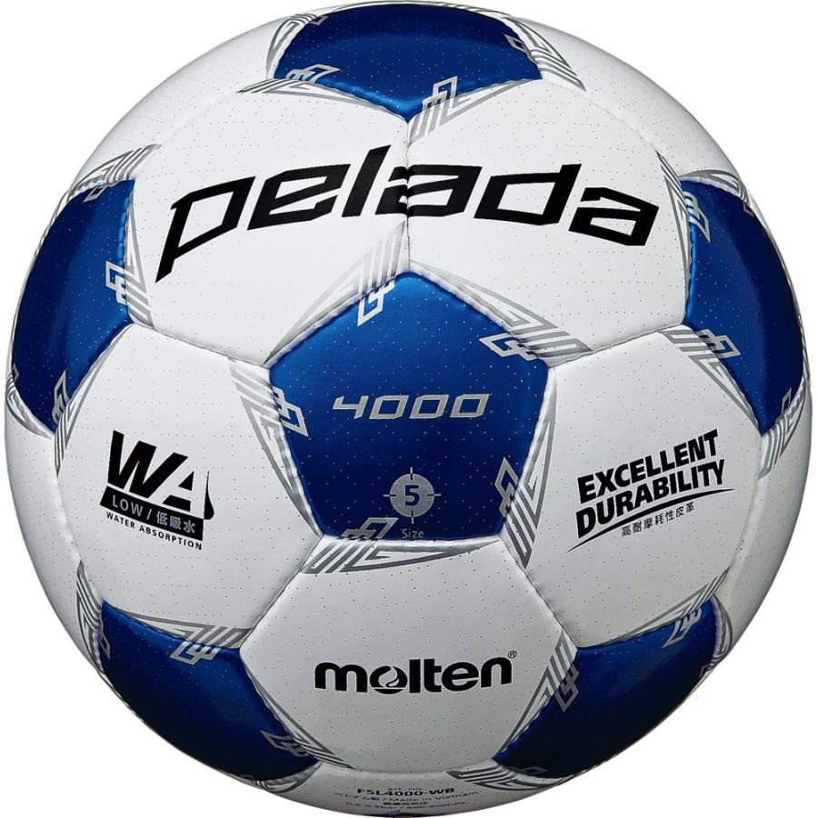 モルテン サッカーボール 5号球 人工皮革 Molten F5L4000-WB ホワイト×メタリックブルー 高品質 返品種別A お得セット ペレーダ4000