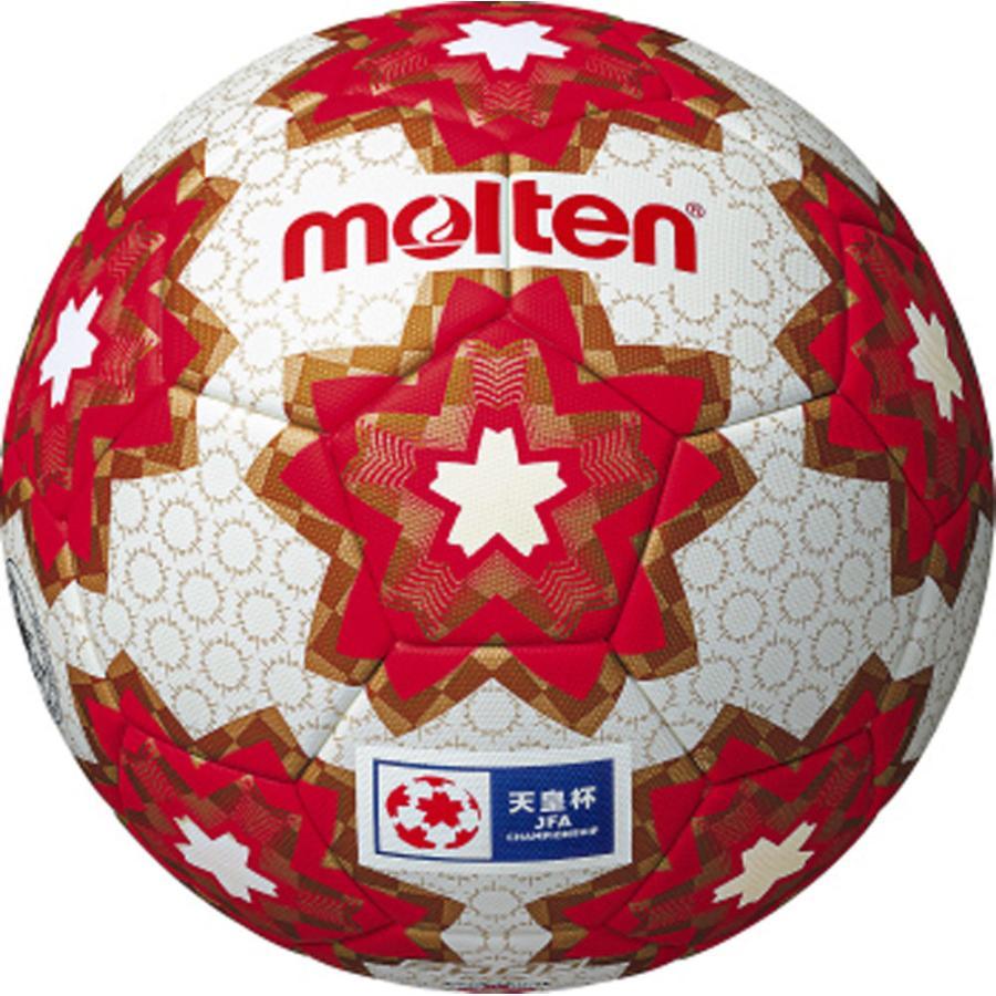 モルテン サッカーボール 4号球 注文後の変更キャンセル返品 人工皮革 Molten 返品種別A 天皇杯キッズ 超定番 MT-F4E5000H