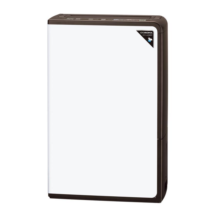 コロナ 衣類乾燥除湿機 送料無料カード決済可能 木造20畳 コンクリート造40畳まで アーバンブラウン CD-H1821-TU メイルオーダー CORONA 返品種別A ツインロータリーコンプレッサー方式