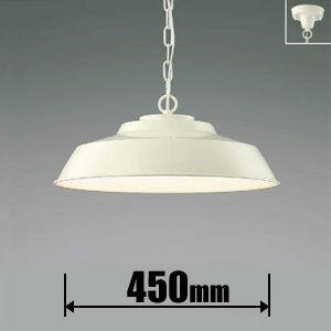 コイズミ LEDペンダント(コード吊) KOIZUMI KOIZUMI カフェリア AP47611L 返品種別A