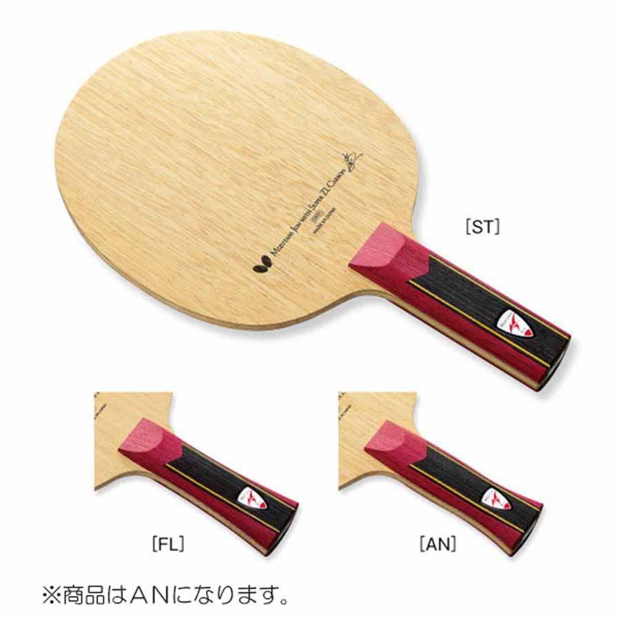バタフライ 卓球 シェークラケット 水谷隼・SUPER ZLC-AN BUT-36602 返品種別A