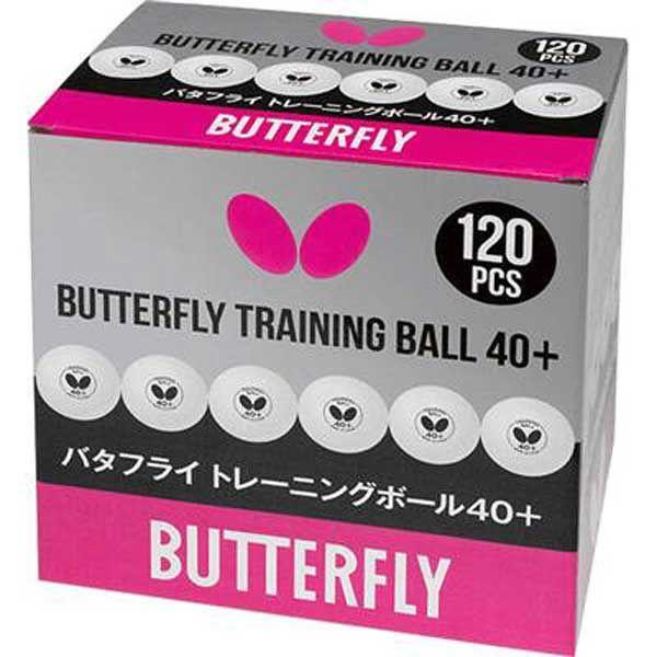 正規逆輸入品 バタフライ 日本製 トレーニングボール40+ BUTTERFLY 返品種別A BUT-95840-270 卓球用品