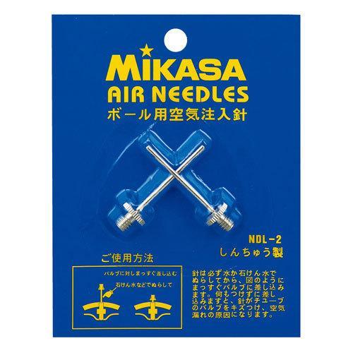 ミカサ 休み ボール用空気針 2本入 返品種別A MIKASA メーカー公式 NDL-2