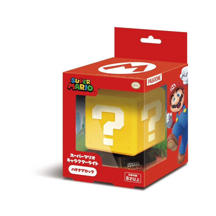 Paladone Products スーパーマリオ キャラクターライト お得なキャンペーンを実施中 返品種別B ハテナブロック 市場