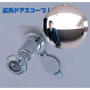ノムラテック 宅配便送料無料 広角ドアスコープ シルバー 返品種別A N-2068 最安値挑戦