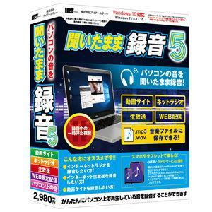 アイアールティ Windows 聞いたまま録音5 返品種別B ※パッケージ版 超人気 専門店 新登場