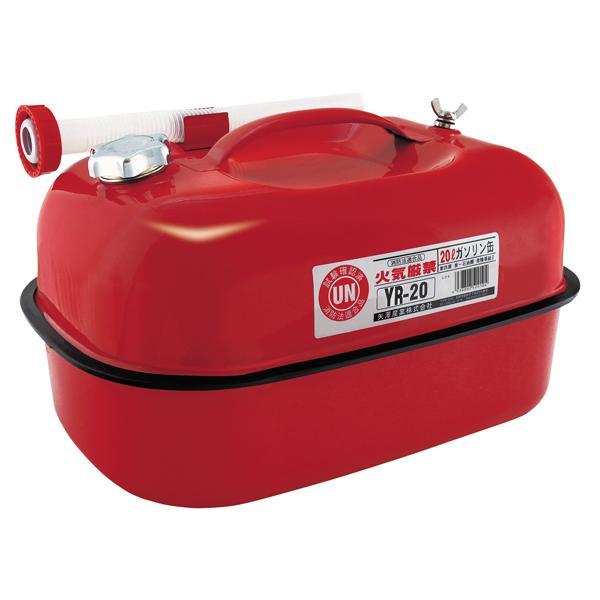 矢澤産業 ガソリン携帯缶 20L レッド YR20 卸売り YAZAWA 人気ショップが最安値挑戦 返品種別A