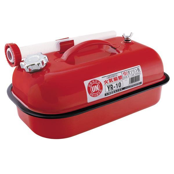 大決算セール 矢澤産業 ガソリン携帯缶 10L レッド YR10 正規品送料無料 YAZAWA 返品種別A