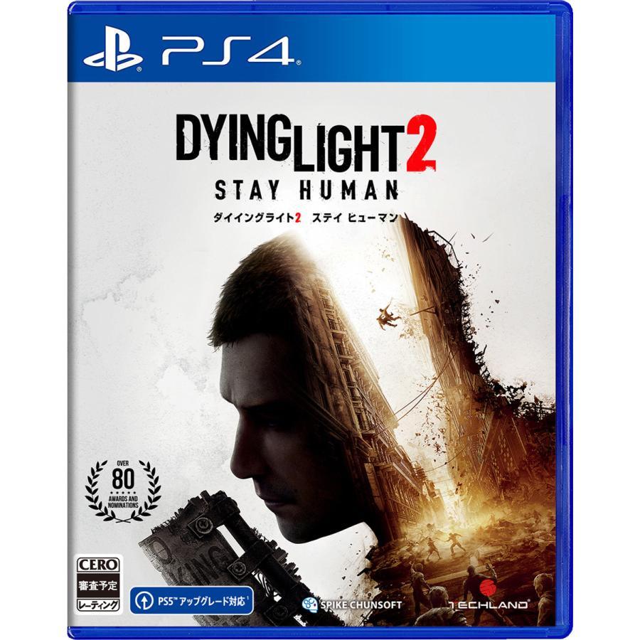 スパイク チュンソフト 安全 特典付 PS4 ヒューマン ダイイングライト2 返品種別B ステイ 定価