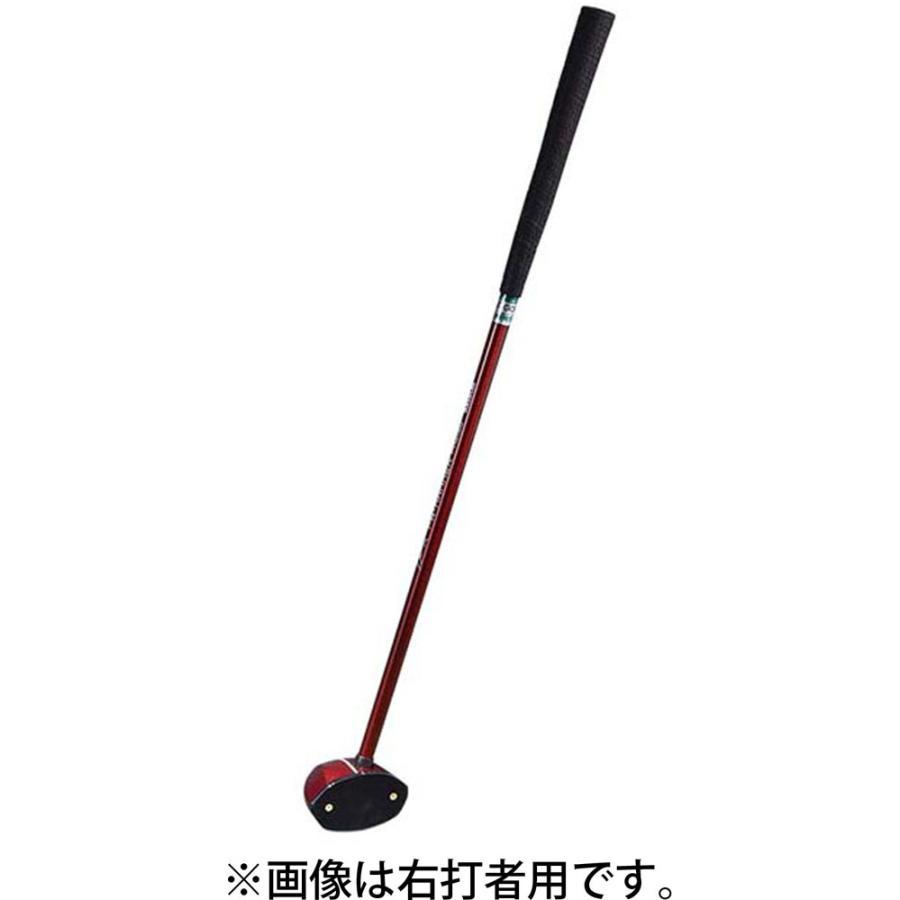 ハタチ パークゴルフ クラブ 左打者用 レッド サイズ:85cm PW−ハンマー HAC-PH2150L-62-85 HATACHI 新作 大人気 特別セール品 返品種別A