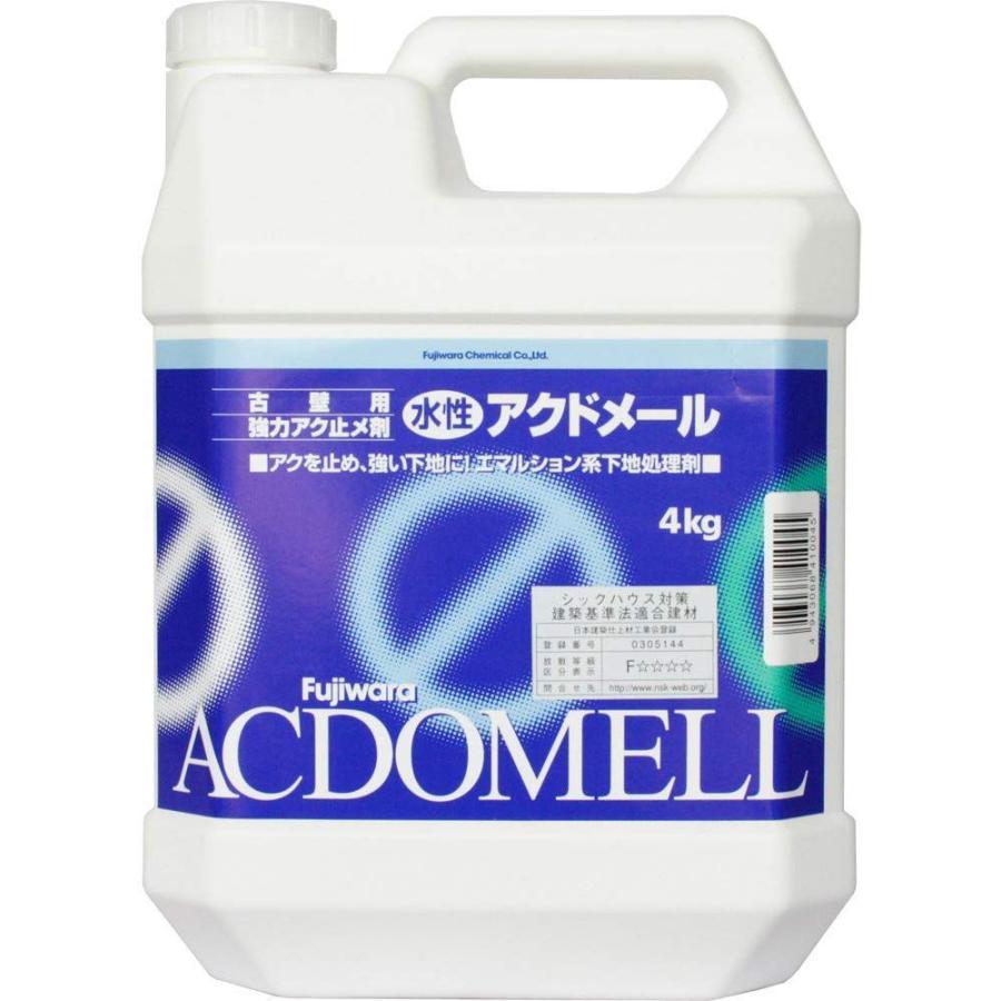 フジワラ化学 ランキング総合1位 アクドメール 4kg 至上 返品種別A 209570