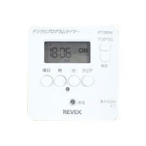 リーベックス おすすめ 簡単デジタルタイマー ホワイト REVEX PT70DW オープニング 大放出セール 返品種別A
